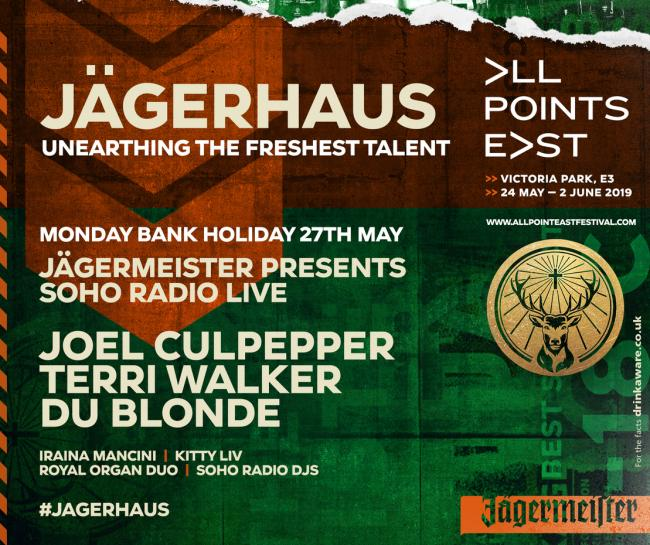 On some of the smaller stages, including JagerHaus, lesser known acts will perform and show off their talents